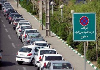 زمان آغاز ترافیک نیمه سنگین تهران