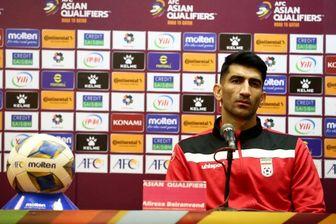 واکنش علیرضا بیرانوند به کلین شیت در تیم ملی