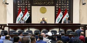اعلام آمادگی 170 نماینده عراقی برای رأی اعتماد به کابینه جدید