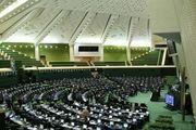 بررسی سند راهبردی ۲۵ ساله ایران و چین توسط نمایندگان