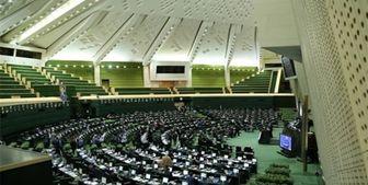 کمیته اقتصاد مقاومتی مجلس آغاز به کار کرد