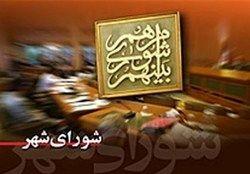 مخالفت فرمانداری با تغییر نام معابر و خیابان ها در شهر تهران