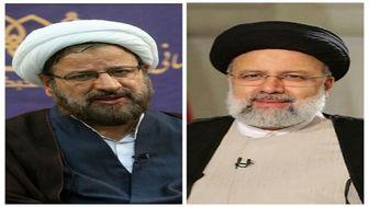 پاسخ رئیسی به پیام تبریک رئیس دفتر تبلیغات اسلامی