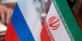 آیین نامه اجرایی موافقتنامه لغو روادید گروهی گردشگری بین ایران و روسیه نهایی شد