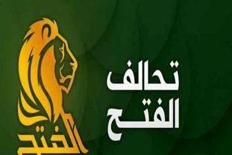 ائتلاف «فتح» عراق تعیین شروط برای «علاوی» را تکذیب کرد