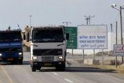صهیونیست ها از ورود هزار قلم کالا به غزه جلوگیری کردند