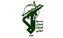 درگیری نیروهای سپاه با تروریستها در مهاباد