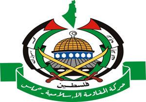 حماس به دنبال  لغو محاصره غزه