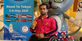 مدال طلا امیر جعفری در جام جهانی پاراوزنهبرداری