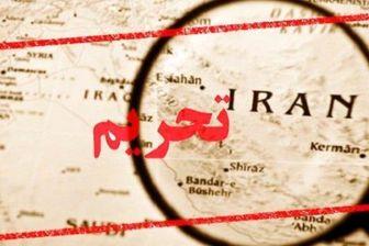 گسترش حمایت از تحریم ایران در اتحادیه اروپا