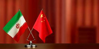 چرا انعقاد قرارداد بلندمدت با چین نگران کننده نیست؟