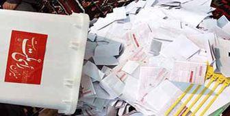 استانی شدن انتخابات،  خوب است یا بد؟