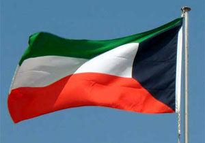 سفارت کویت در سوریه بازگشایی می شود