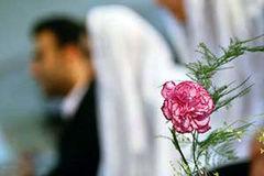 آزمونی برای تشخیص احساس واقعی زوجین
