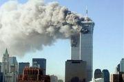 ترامپ: میدانم حملات ۱۱ سپتامبر کار چه کسی بود
