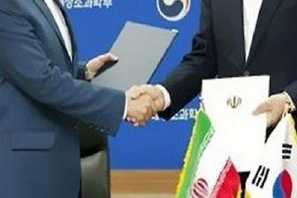 سفر هیات دیپلماتیک کره جنوبی به ایران برای حل موضوع نفتکش