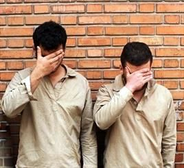 دستگیری کیف قاپان آپاچی سوار