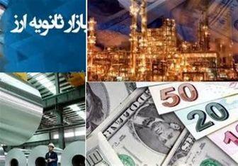 تزریق ۹میلیون یورو ارز به بازار ثانویه