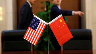 هشدار چین درباره قطعی بودن رویارویی با آمریکا