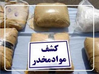 دستگیری ۵۰ سوداگر مرگ در نوروز ۹۲
