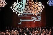 کنسرتهای روز پایانی جشنواره موسیقی فجر 34