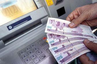 یارانه معیشتی به چه کسانی پرداخت شد؟ / در انتظار شفاف سازی دولت در پرداخت یارانه معیشتی