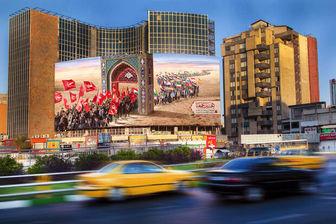 دیوارنگاره میدان ولیعصر (عج) رنگ و بوی عاشورایی گرفت/ عکس