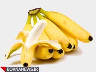 کاهش سکتههای قلبی با خوردن موز