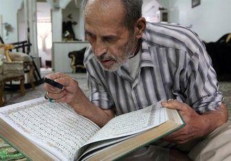 «حاج مختار» به یاران شهیدش پیوست