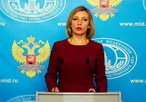 مسکو در خصوص اقدام جنجال برانگیز آمریکا درباره قدس نگران است