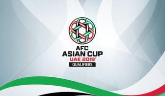 امارات از میزبانی در جام ملتها محروم می شود؟