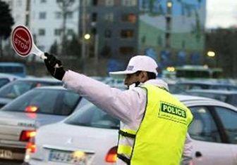 محدودیت های ترافیکی تعطیلات پایان هفته