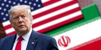 ترامپ: ایران به خاطر من ورشکست شده