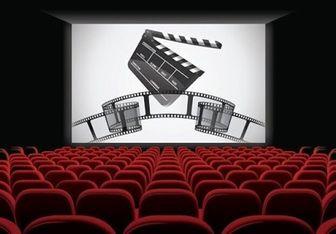 بازی های متفاوت ستاره های سینما +فیلم