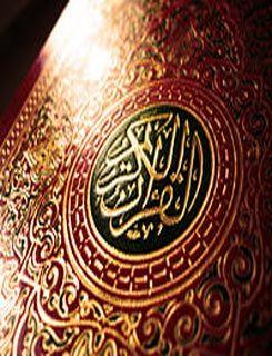 نظر دانشمندان غربی درباره قرآن چیست؟