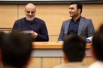تازهترین خبر از فینال مسابقه استعدادیابی احسان علیخانی