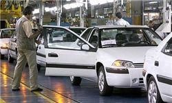 افزایش ۱۵میلیون تومانی قیمت خودروهادر ۵روز