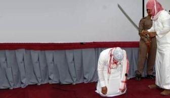 عربستان سعودی رکورد اعدام ها را شکست
