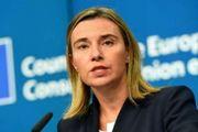 موگرینی: بدون برجام مذاکره با ایران سخت است