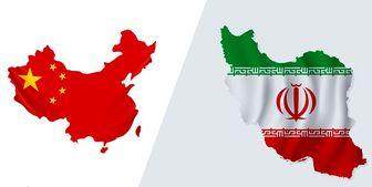 آمریکا چین را به عنوان یک تهدید میبیند /اروپا دیگر یک قدرت جهانی تاثیرگذار نیست