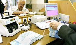چند نفر برای دریافت وام بازنشستگی ثبت نام کردند؟
