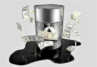 برنت ۵۸ دلار شد/قیمت جهانی نفت در 17 مهر 98