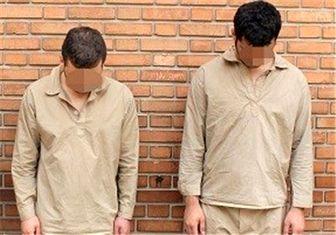 دستگیری دو کیف قاپ محدوده بهشت زهرا(س)