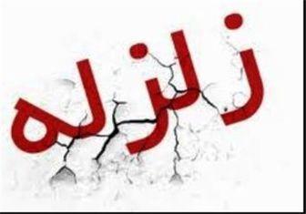 زلزله در تهران به خاطر فیروزکوه بود