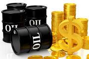 قیمت جهانی نفت در ۸ اردیبهشت