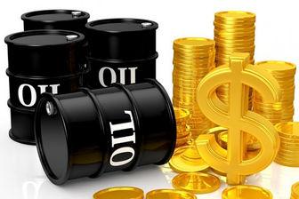 نفت ارزان شد