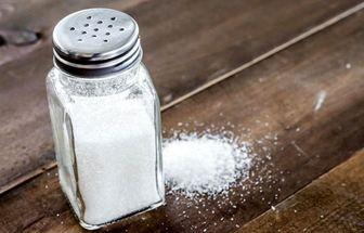 درمان چاقی با استفاده از نمک!