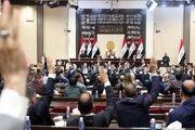 نشست فوقالعاده پارلمان عراق در واکنش به تجاوزهای آمریکا و ترکیه