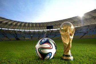 سه شعار پیشنهادی ایران در جام جهانی