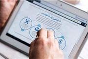 انتشار بیش از 1000 سند بر روی سامانه انتشار و دسترسی آزاد به اطلاعات